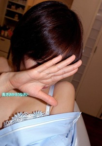 com_a_n_a_anataokaerinasai_32132_029