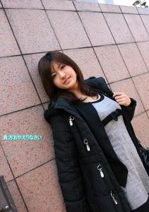 com_a_n_a_anataokaerinasai_33250_006