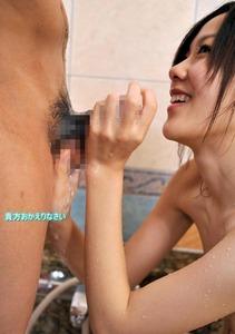 com_a_n_a_anataokaerinasai_33257_086