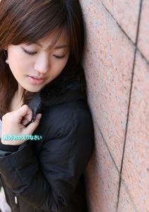 com_a_n_a_anataokaerinasai_33250_007