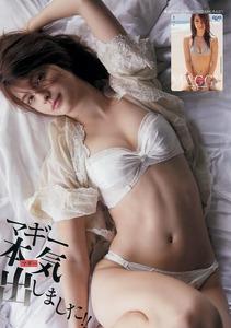 com_d_o_u_dousoku_magiiii_141024d001a(1)