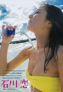 com_img_2275_ishikawa_ren-2275-075