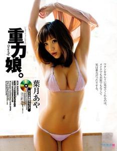 jp_frdnic128_imgs_6_b_6b227ff3