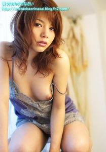 com_a_n_a_anataokaerinasai_40543_071