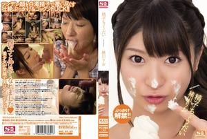 jp_digital_video_snis00044_snis00044pl