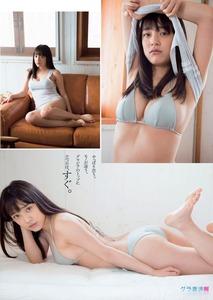 jp_frdnic128_imgs_1_4_148982e8