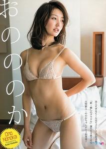 jp_frdnic128_imgs_f_a_fa4ebd16