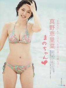 jp_frdnic128_imgs_4_d_4d200ff9