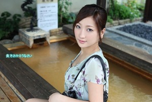com_a_n_a_anataokaerinasai_29360_007
