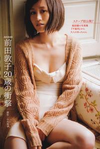 com_img_akb48_maeda-atsuko_bukiyou_022
