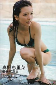 jp_frdnic128_imgs_8_9_89982adf