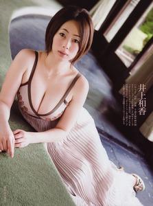 jp_geinoueroch_imgs_5_8_58bce8e9