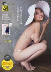 com_img_2271_ishikawa_ren-2271-006