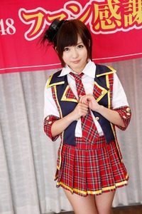 jp_midori_satsuki_imgs_7_0_70d5f4b1