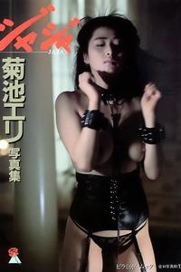 jp_midori_satsuki_imgs_4_b_4b947f4e