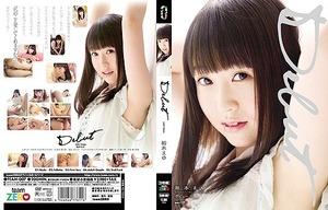 com_s_u_m_sumomochannel_yuki_mayu_3165-0001(1)