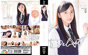 com_s_u_m_sumomochannel_tsujimoto_an_140330