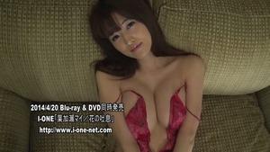 jp_wp-content_uploads_2014_04_140429a_0013-580x326