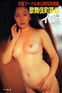jp_midori_satsuki-team_imgs_e_b_ebab6e5c