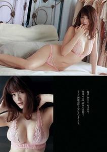 jp_wp-content_uploads_2014_04_140429a_0028-580x819