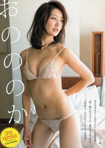 jp_aoba_f_imgs_1_c_1c8caf19