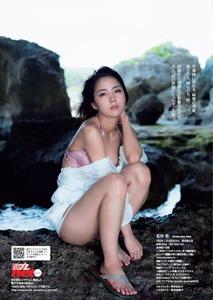 com_img_2275_ishikawa_ren-2275-015