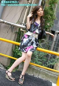 com_a_n_a_anataokaerinasai_39737_009