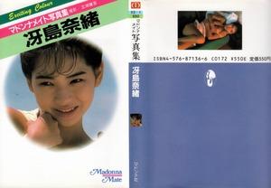 jp_midori_satsuki-team_imgs_9_b_9b579baf