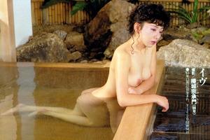 jp_midori_satsuki-team_imgs_6_a_6ab6ed3f
