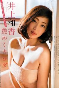 jp_geinoueroch_imgs_e_9_e98481eb