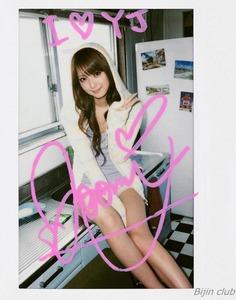 com_d_o_u_dousoku_sasakinozomi_141119a076a(1)