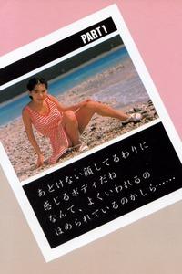 jp_midori_satsuki-team_imgs_c_b_cb114a24