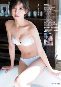 jp_frdnic128_imgs_a_c_ac7fbae5