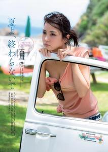 com_img_2275_ishikawa_ren-2275-001