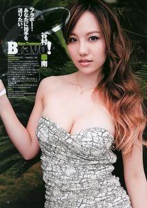 com_img_1559_tanimura_nana-1559-110