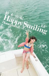 com_h_n_a_hnalady_yuki-kashiwagi3_29
