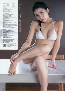 com_img_2271_ishikawa_ren-2271-030