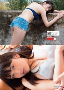 jp_frdnic128_imgs_e_a_ea539f8b