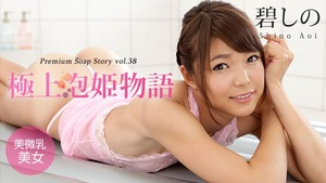 com_img_2272_aoi_shino-2272-157