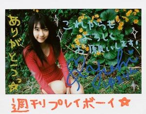 com_d_o_u_dousoku_kashiwag140726a010a