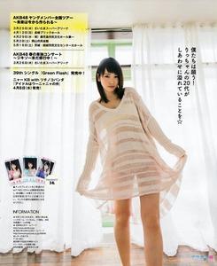 jp_frdnic128_imgs_9_f_9f45cb4d
