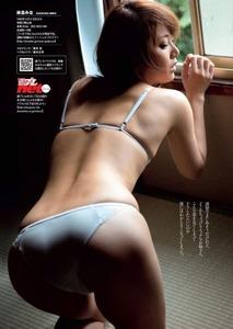 jp_seisobitch-kamichichi_imgs_c_c_ccd09d81(1)