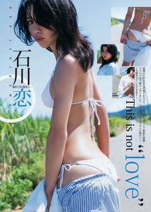 com_img_2271_ishikawa_ren-2271-045