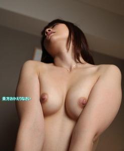 com_a_n_a_anataokaerinasai_29373_048