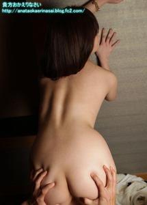 com_a_n_a_anataokaerinasai_29425_038