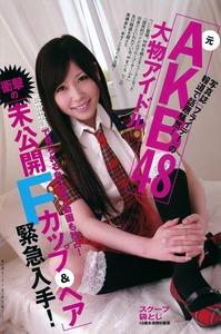 com_e_r_o_erogazou627_yamaguchi-riko-gazou-85263-021
