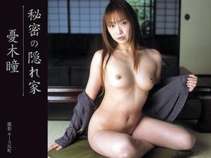 jp_midori_satsuki-team_imgs_2_2_2273145b