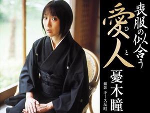 jp_midori_satsuki-team_imgs_f_0_f067b7ce