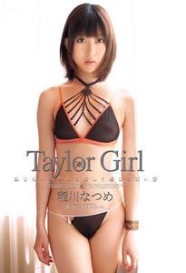 com_exts_av_inagawa-natume_001