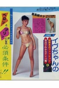jp_midori_satsuki-team_imgs_a_e_aea32dbc